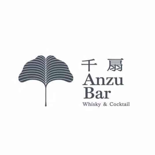 Anzu Whisky & Cocktail