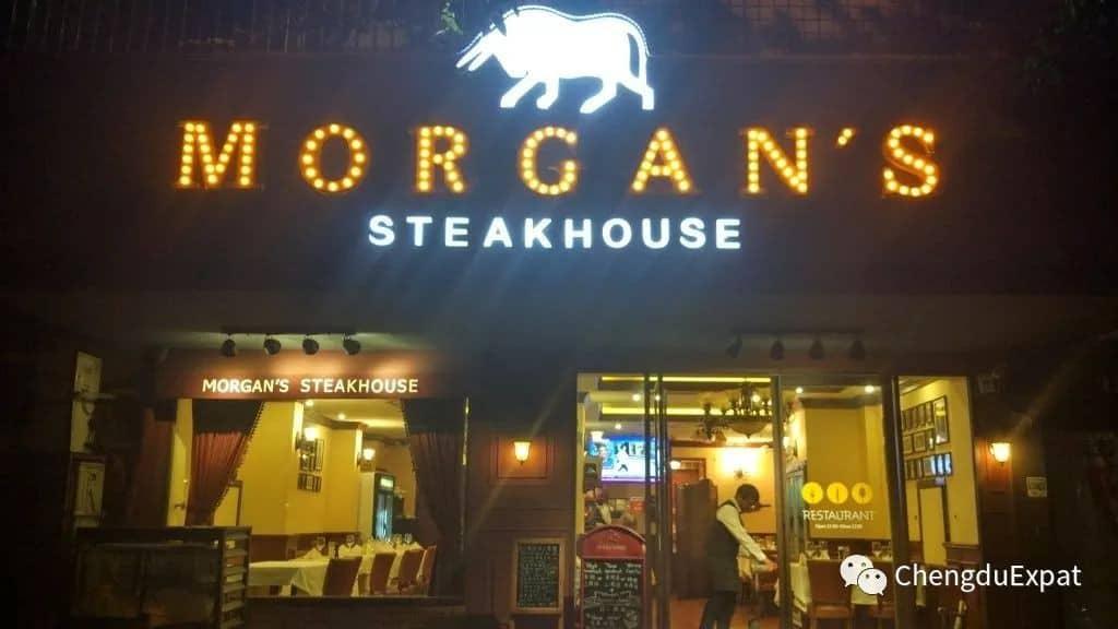 Morgan's Steakhouse - Chengdu Expat