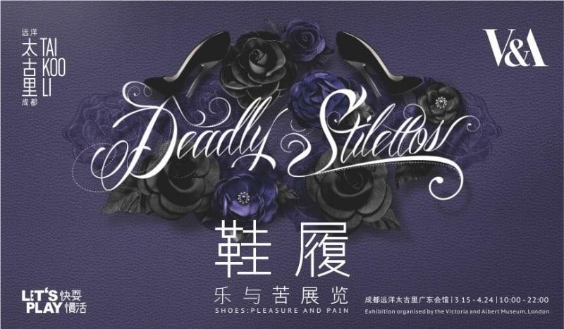 Deadly-Stilettos-Exhibition