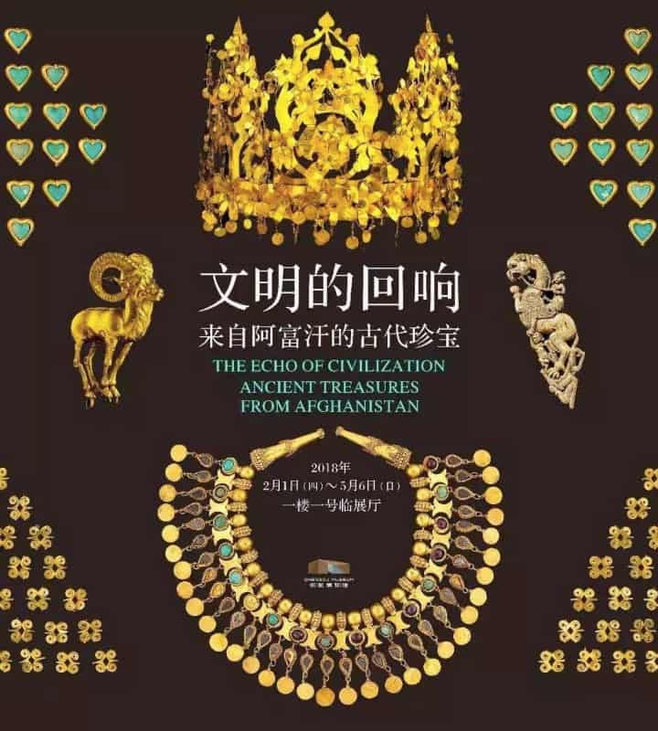 Ancient-Treasures-of-Afghanistan-Exhibition