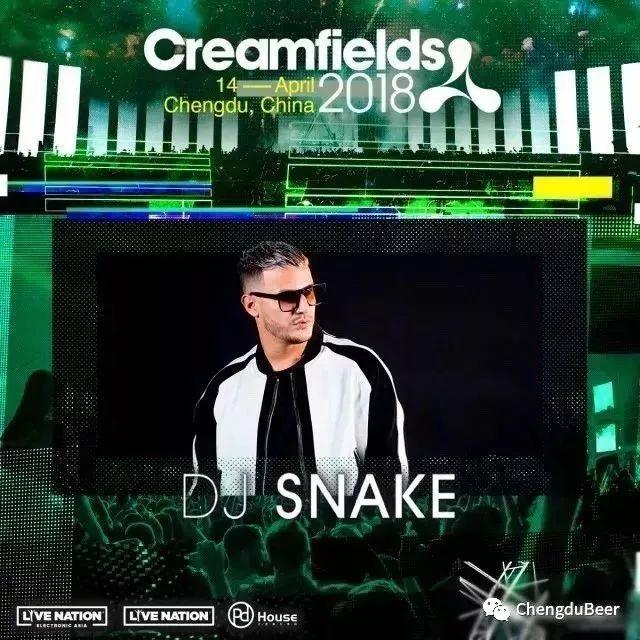 Creamfields-Dance-Music-Festival-Chengdu-05
