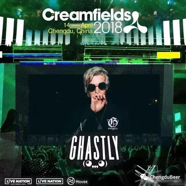 Creamfields-Dance-Music-Festival-Chengdu-07