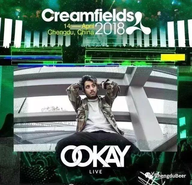 Creamfields-Dance-Music-Festival-Chengdu-11