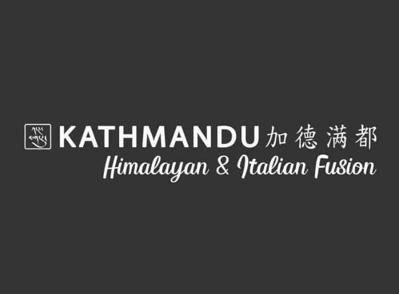kathmandu-logo
