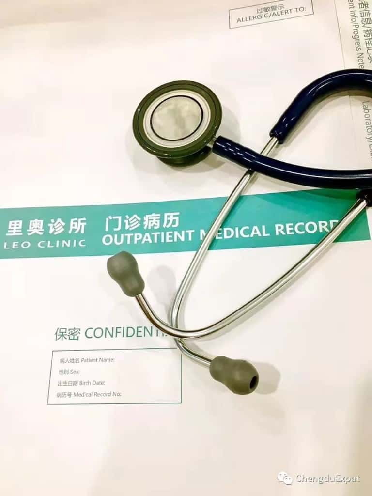 Family Healthcare in Chengdu 06