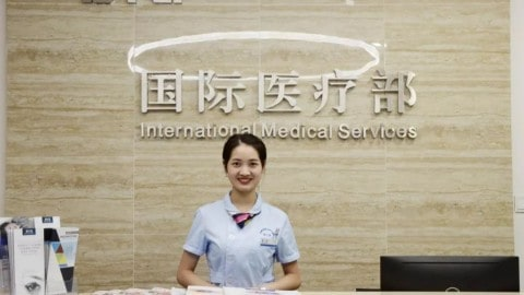 Is Eye Surgery in Chengdu a Good Idea?