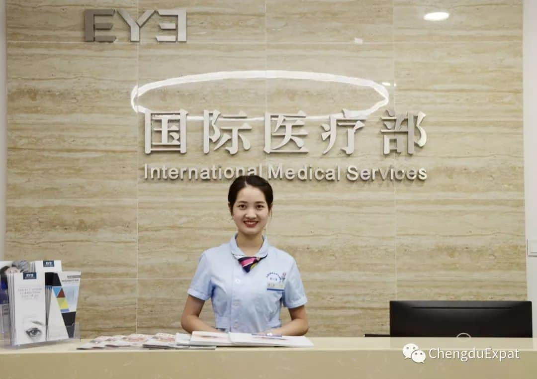 Is Eye Surgery in Chengdu a Good Idea 02
