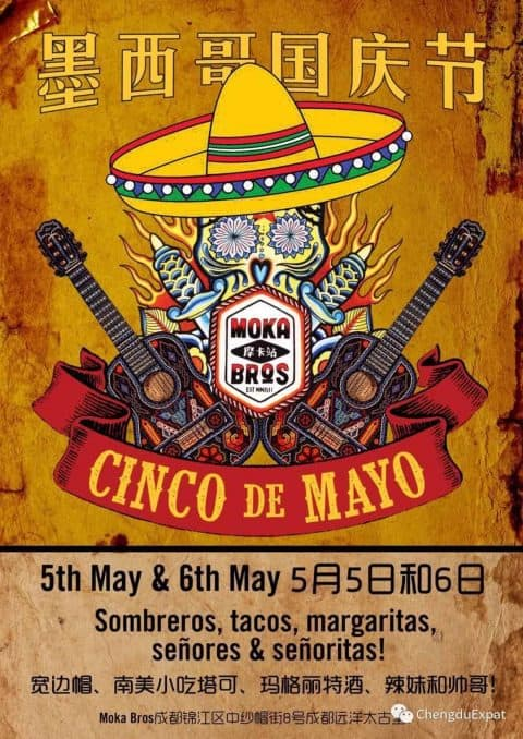 Celebrate Cinco de Mayo as Moka Bros Turns 3
