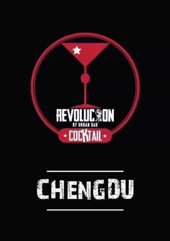 Revolucion-logo
