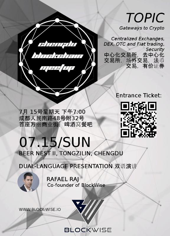 Chengdu-Expat-Blockchain-Meetup-Event