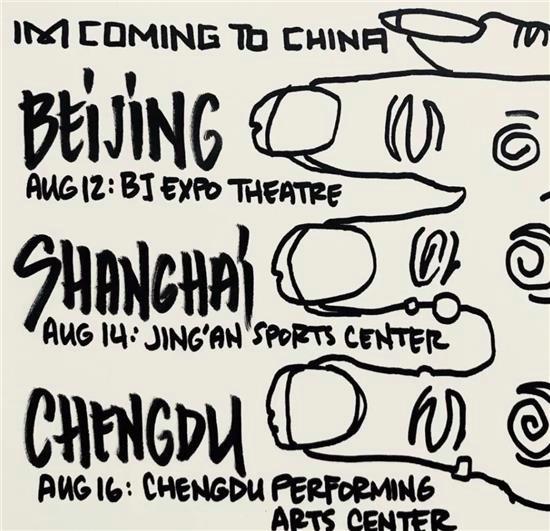 Chengdu-Expat-Linkinpark-poster