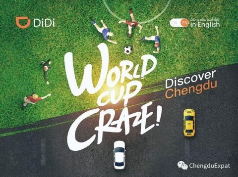 Discover Chengdu With DiDi World Cup Craze
