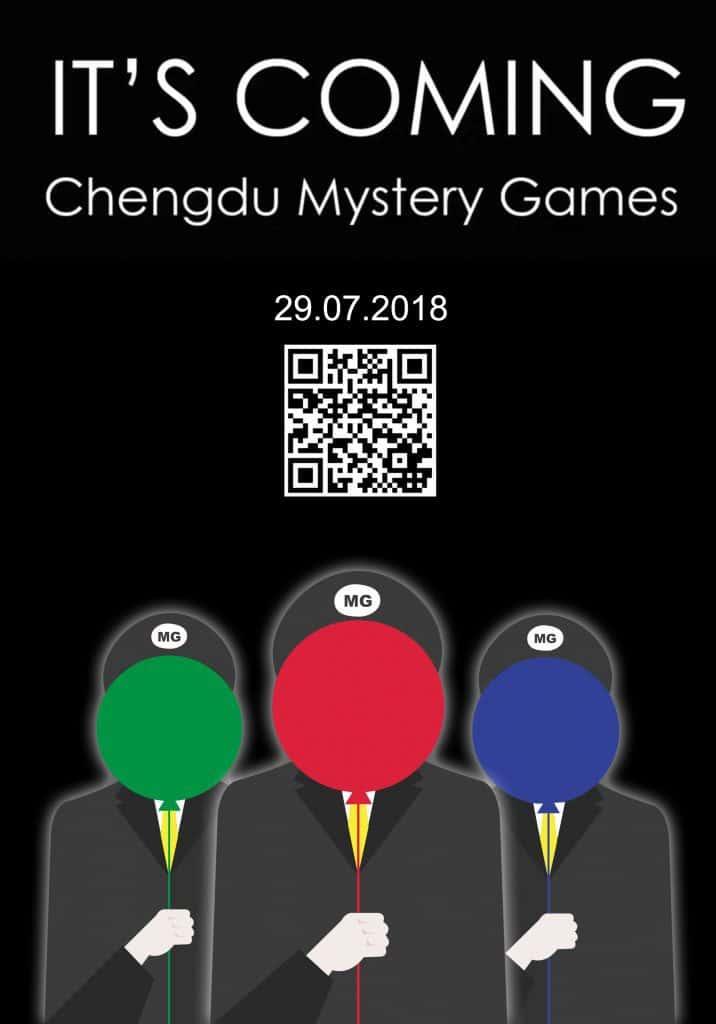 Chengdu Mystery Games