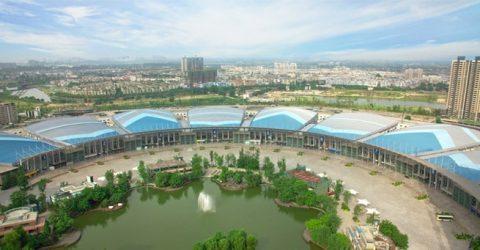 Century City New International Convention & Exhibition Center (CCNICEC) 世纪城新国际会展中心