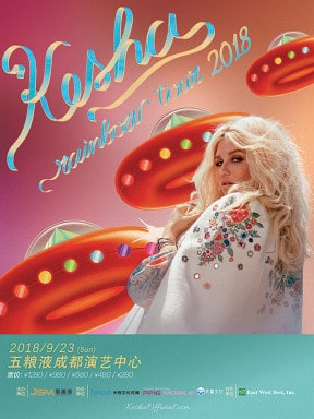 Kesha Rainbow Tour  September