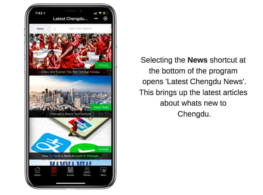 Chengdu-expat-news-tab-miniprogram - Chengdu Expat   Chengdu