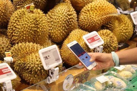 Chengdu's Supermarkets of the Future