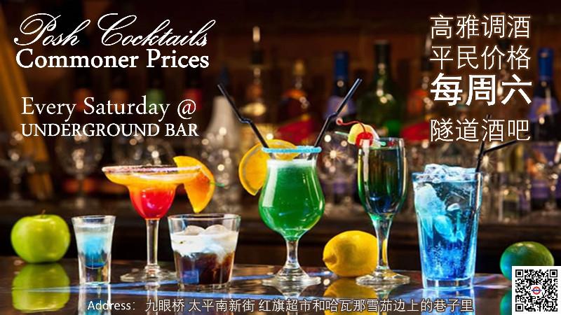 Posh-cocktails-commonor-prices-1