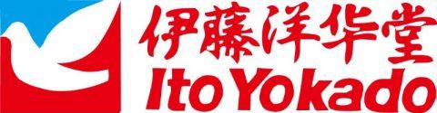 Ito Yokado Supermarkets (Chunxi Store) 伊藤洋华堂 (春熙店)
