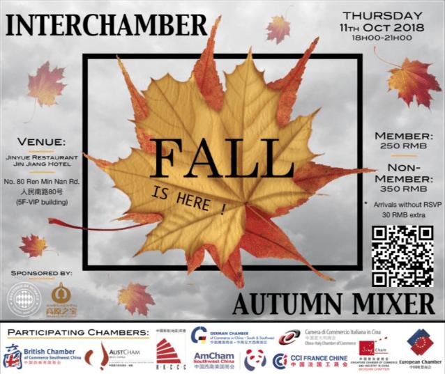 chengdu-expat-autumn-mixer