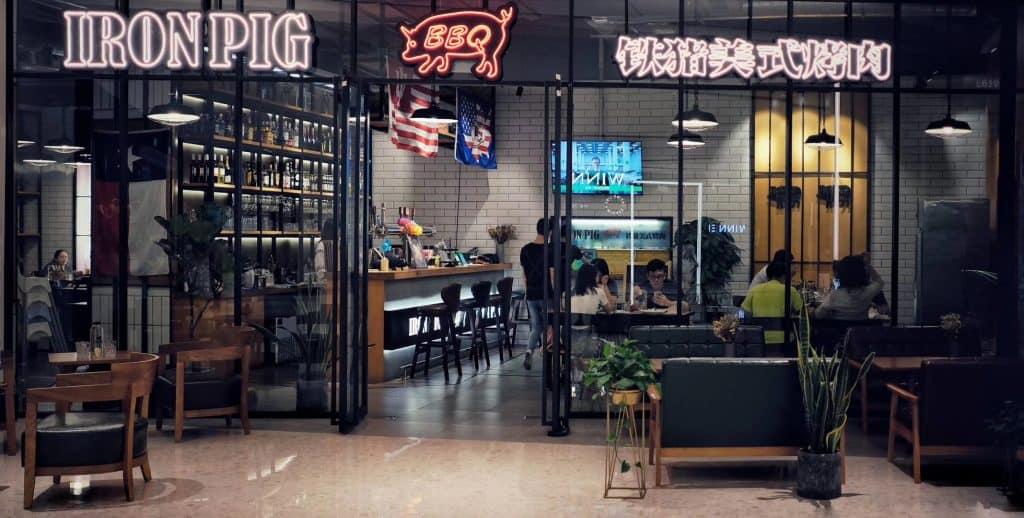 Iron Pig Chengdu
