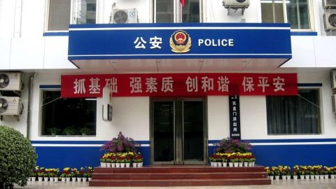 How to Register as a Foreigner at the Local Police Station