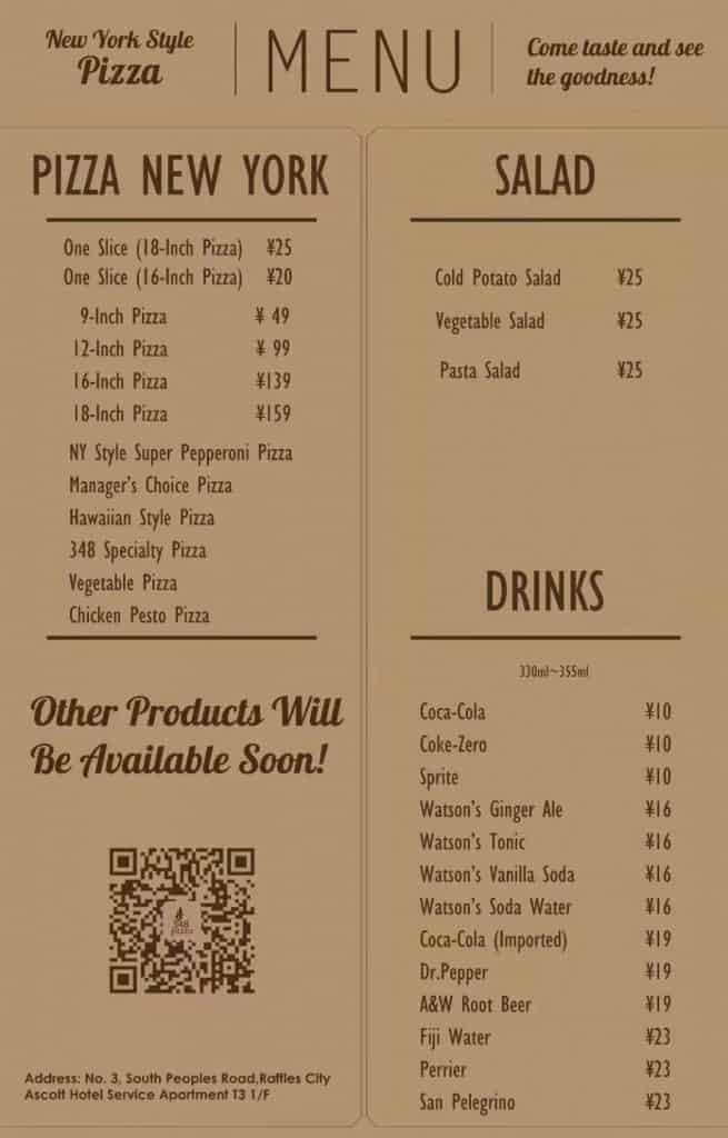 348 Pizza Chengdu Expat Menu