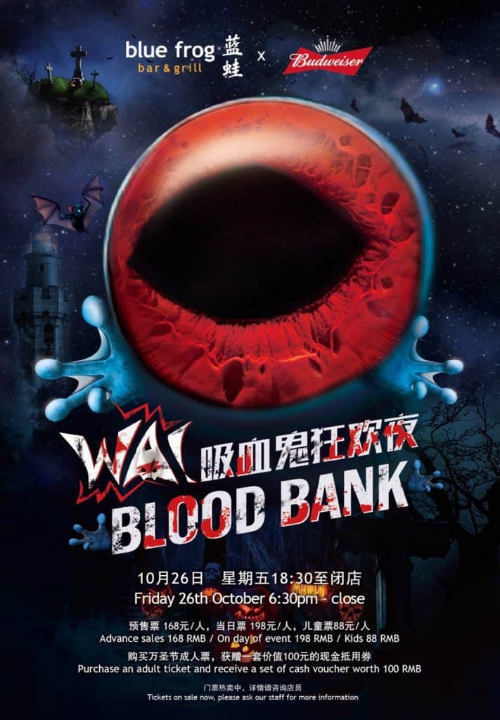 October 26th: Blood Bank at Blue Frog