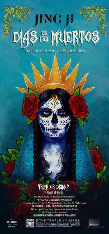 October 25th: Dias De Los Muertos