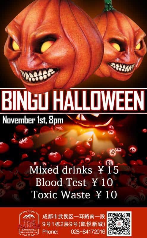 November 1st: Bingo Halloween @ The Range