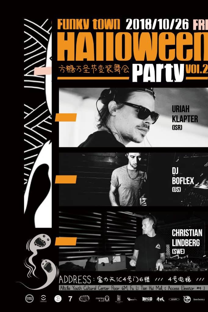 October 26th: Funky Town Halloween Part Vol. 2