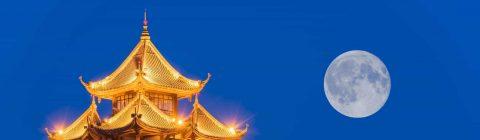 Chengdu's Artificial Moon Plan