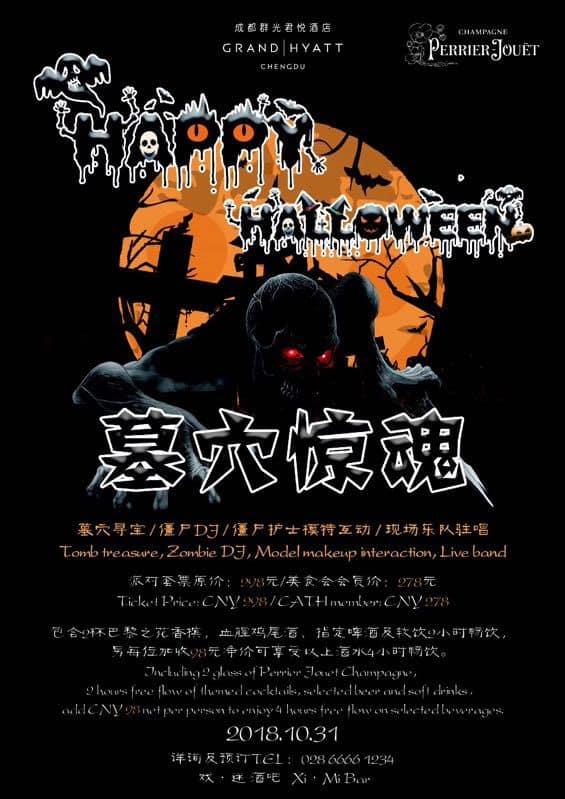 October 31st: Halloween @ Grand Hyatt