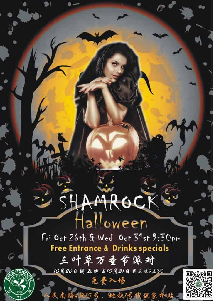 October 25th and October 31st: Shamrock Halloween
