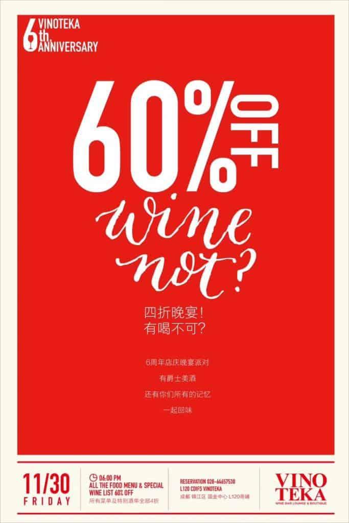 Vinoteka 6th anniversary   Chengdu Expat