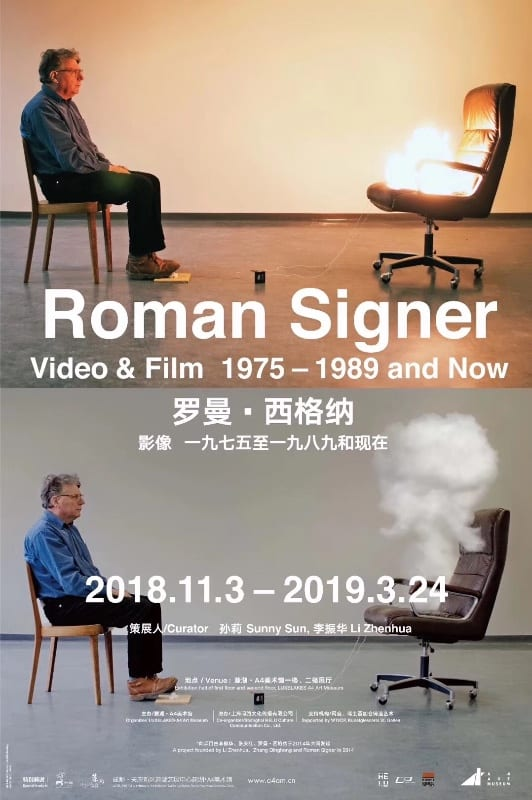 Roman-Signer