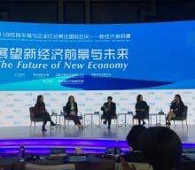 News Winter 2018: 6 Visa-Free Days in Chengdu & More
