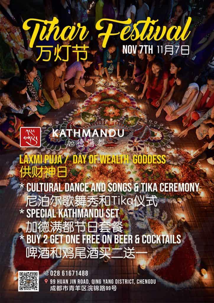thihar-festival-ktm-Laxmi-Puja