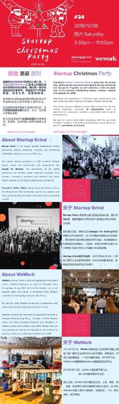 Chendu-Expat-Event-Startup-Grind-Details