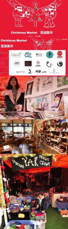 Chengdu-Expat-StartupGrind-Moreinfo1