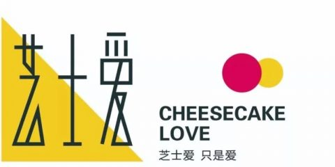 Cheesecake Love Opens Tongzilin Store