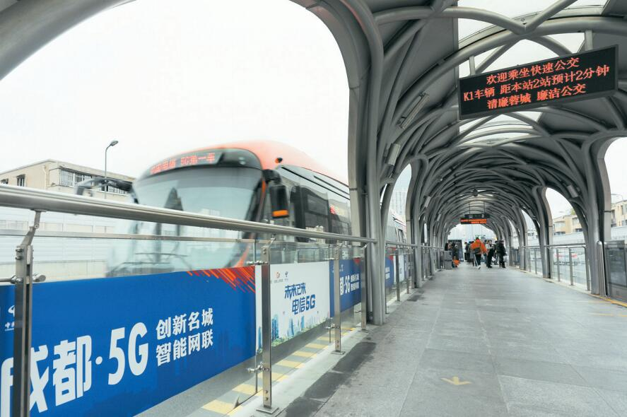 5G is Tested in Chengdu