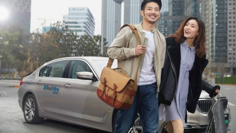 BMW ReachNow Premium Ride-hailing service in Chengdu