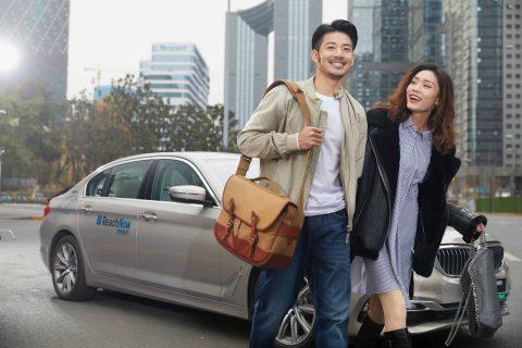 BMW ReachNow Premium Ride-hailing service in Chengdu