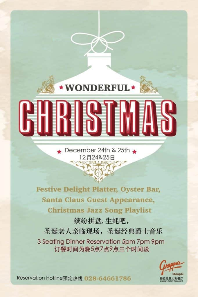 Wonderful Christmas Grappa's Chengdu