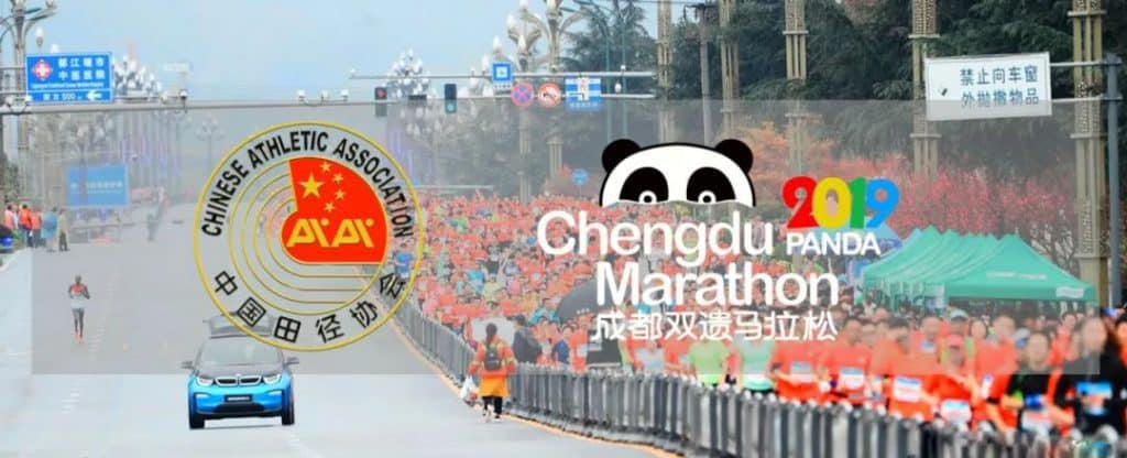 Two 2019 Chengdu Marathons Open for Registration