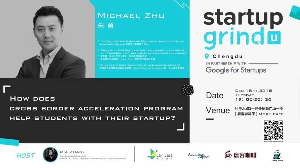 December 18: Startup Grind Chengdu University Chapter