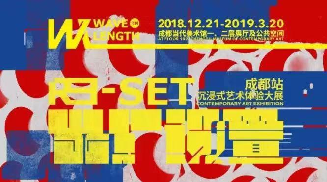 Chengdi-Expat-art-exhibition
