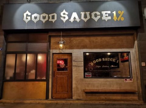 Good Sauce 1%