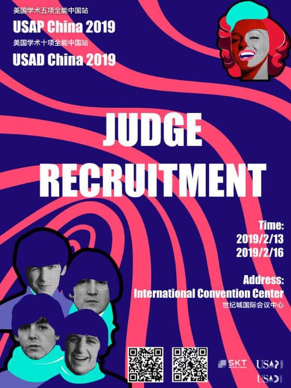 Judge-Recruitement-SKT